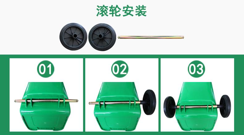 50升垃圾桶轮子安装