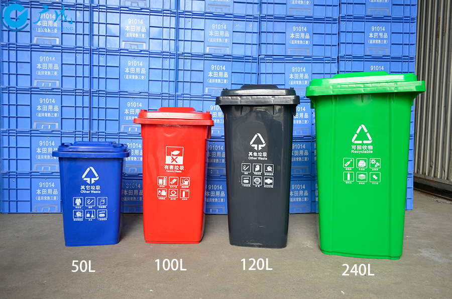 多款垃圾桶高度对比