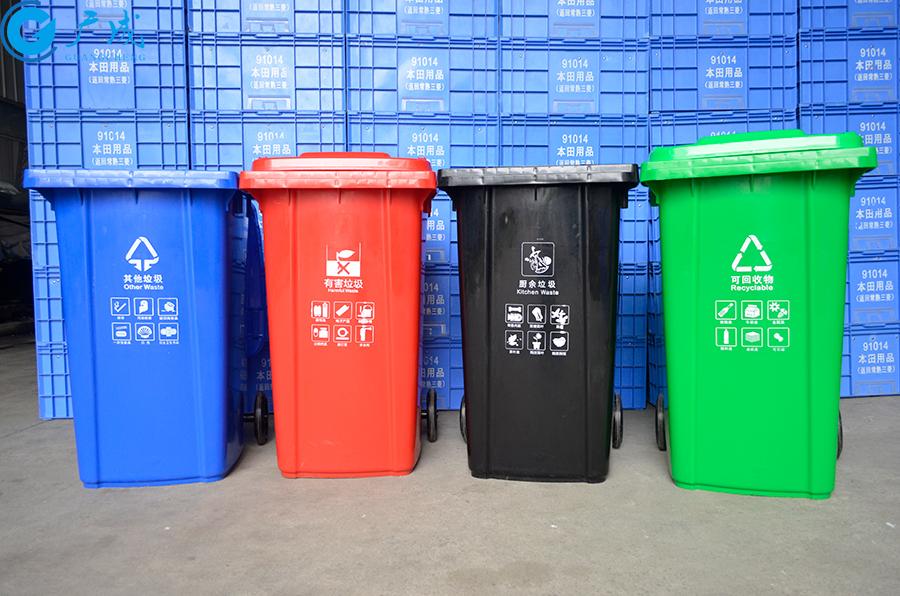 240升垃圾桶正面