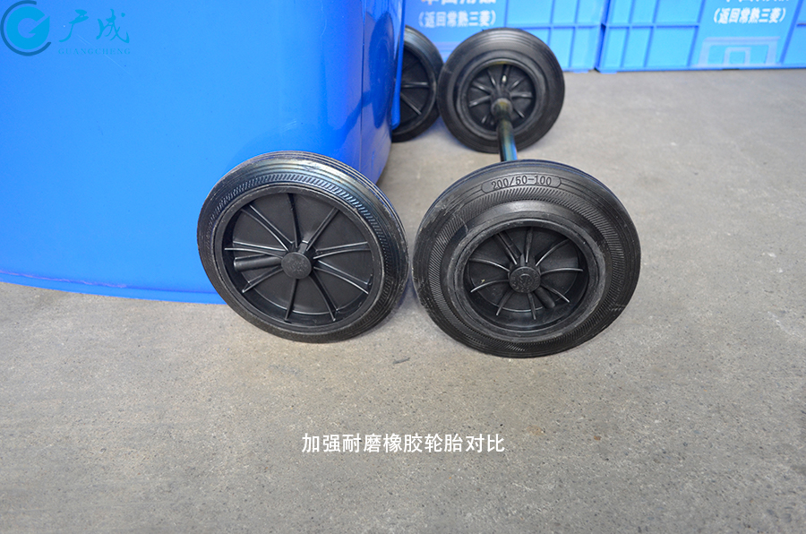 240升加厚垃圾桶加強輪子對比