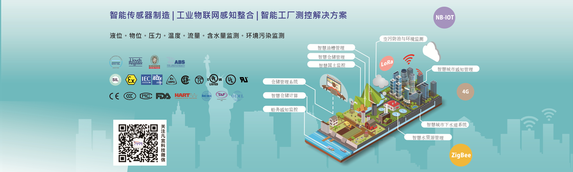 南京沙驰电子有限公司