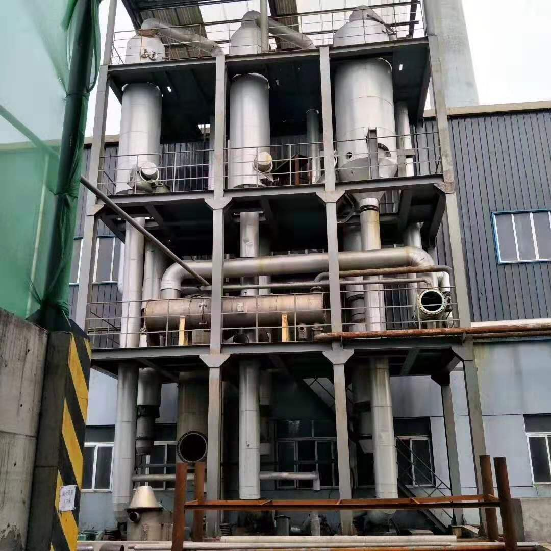 不锈钢在环保科技行业的应用