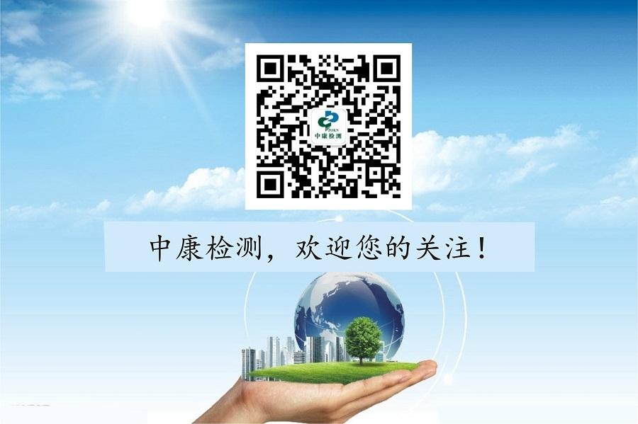 中康微信平台上线了