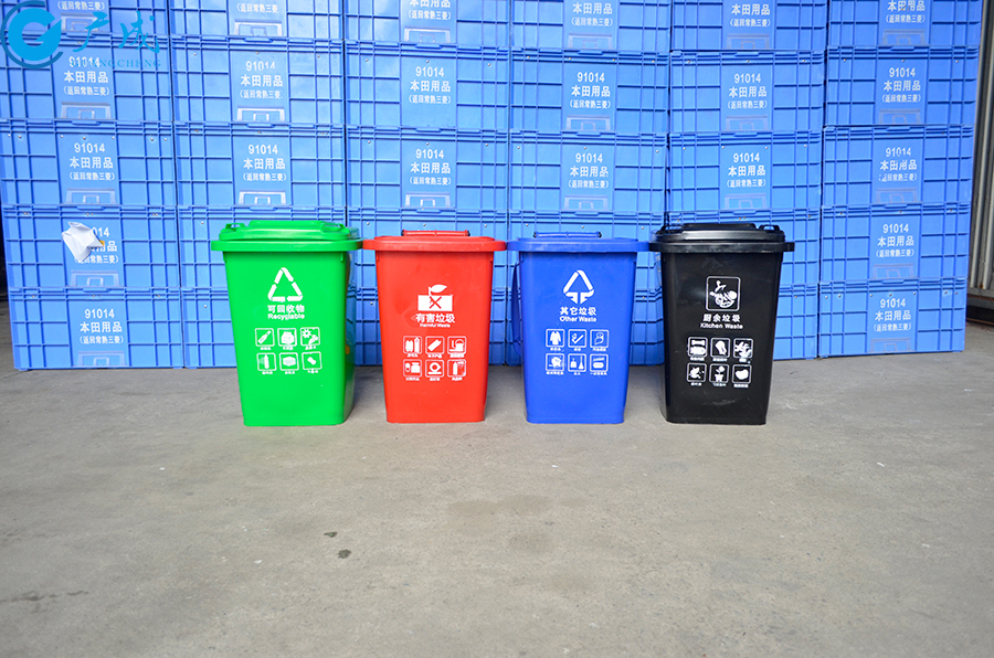 50升垃圾桶正面