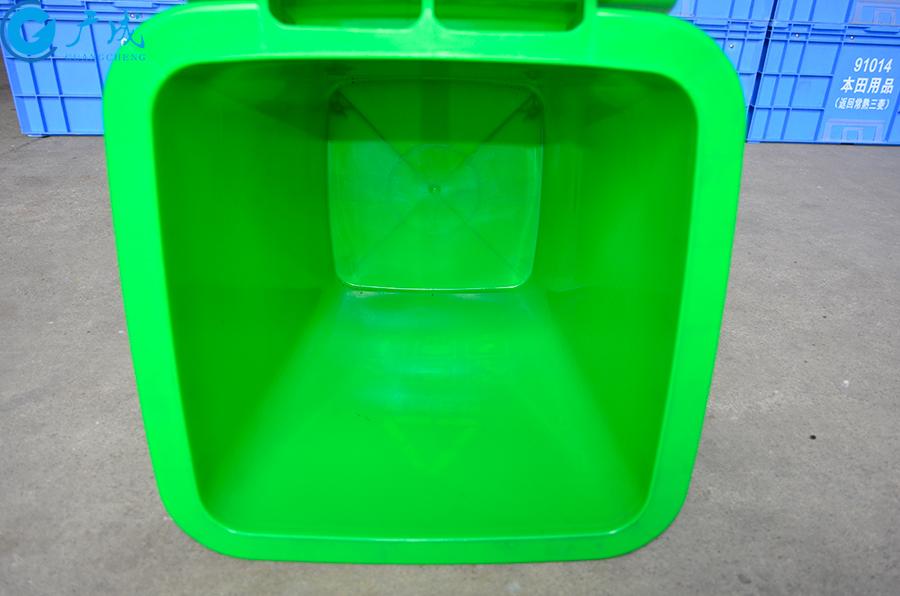 50升垃圾桶桶内部