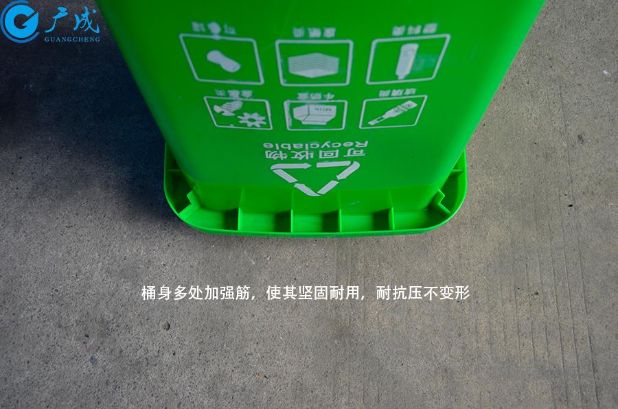50升垃圾桶四周加强筋