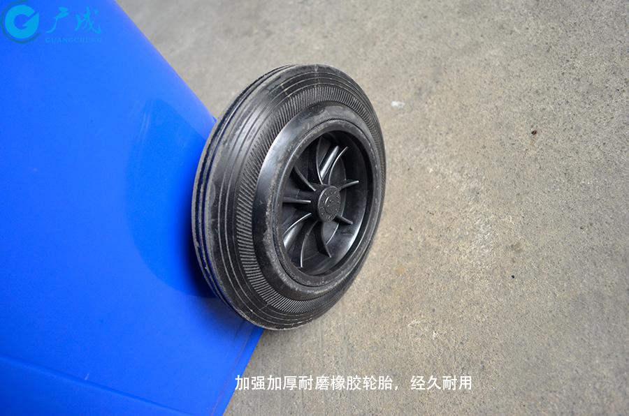 240升加厚垃圾桶橡膠輪胎