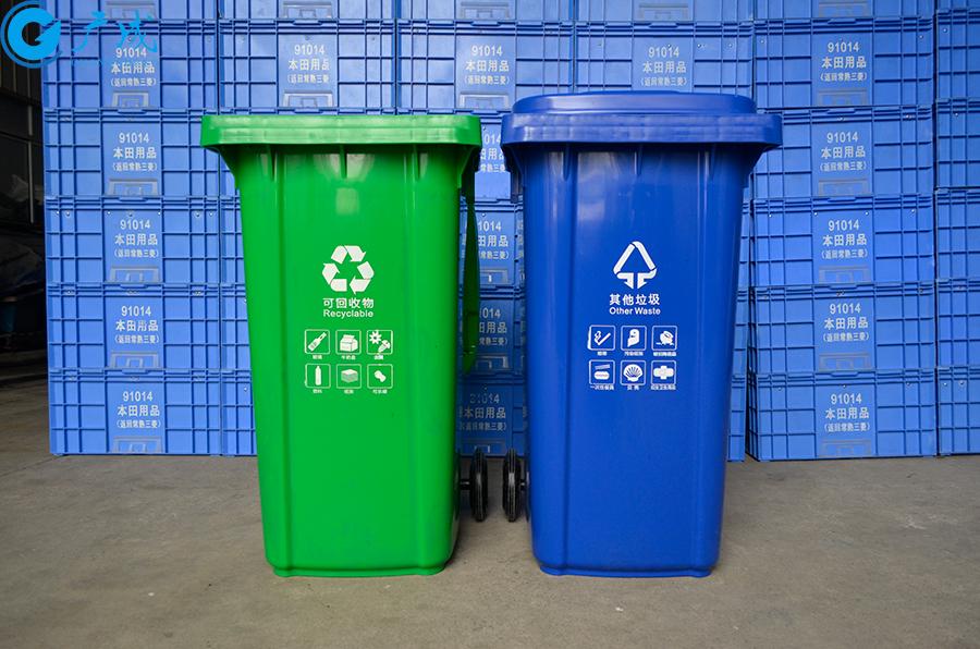 240升加厚垃圾桶正面