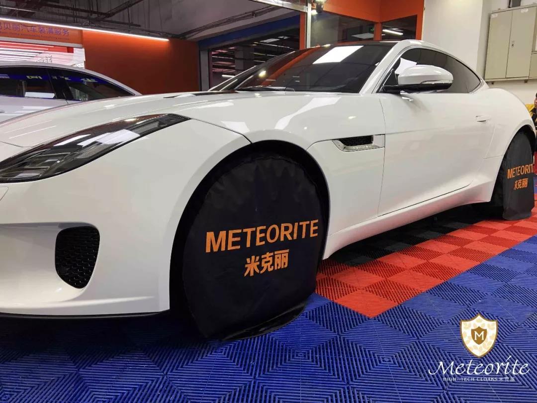 Meteorite隐形车衣 支持上门服务