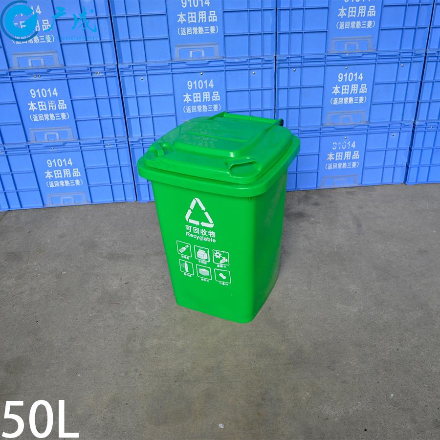 50升垃圾桶尺寸细节