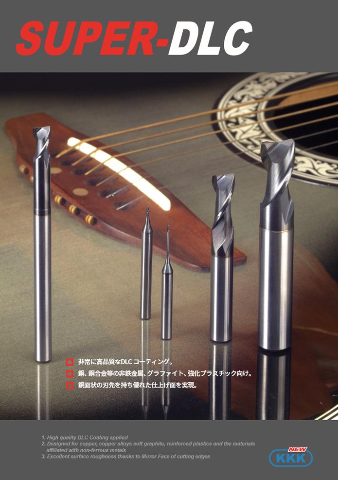 DLC涂层铣刀