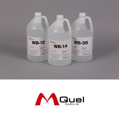微量润滑专用油