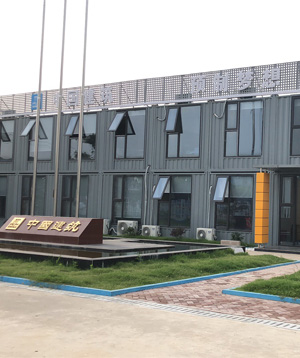 中国建筑—镇江工程项目部