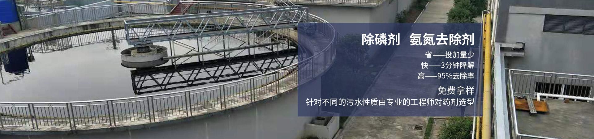 宁波海曙格霖森环保科技有限公司