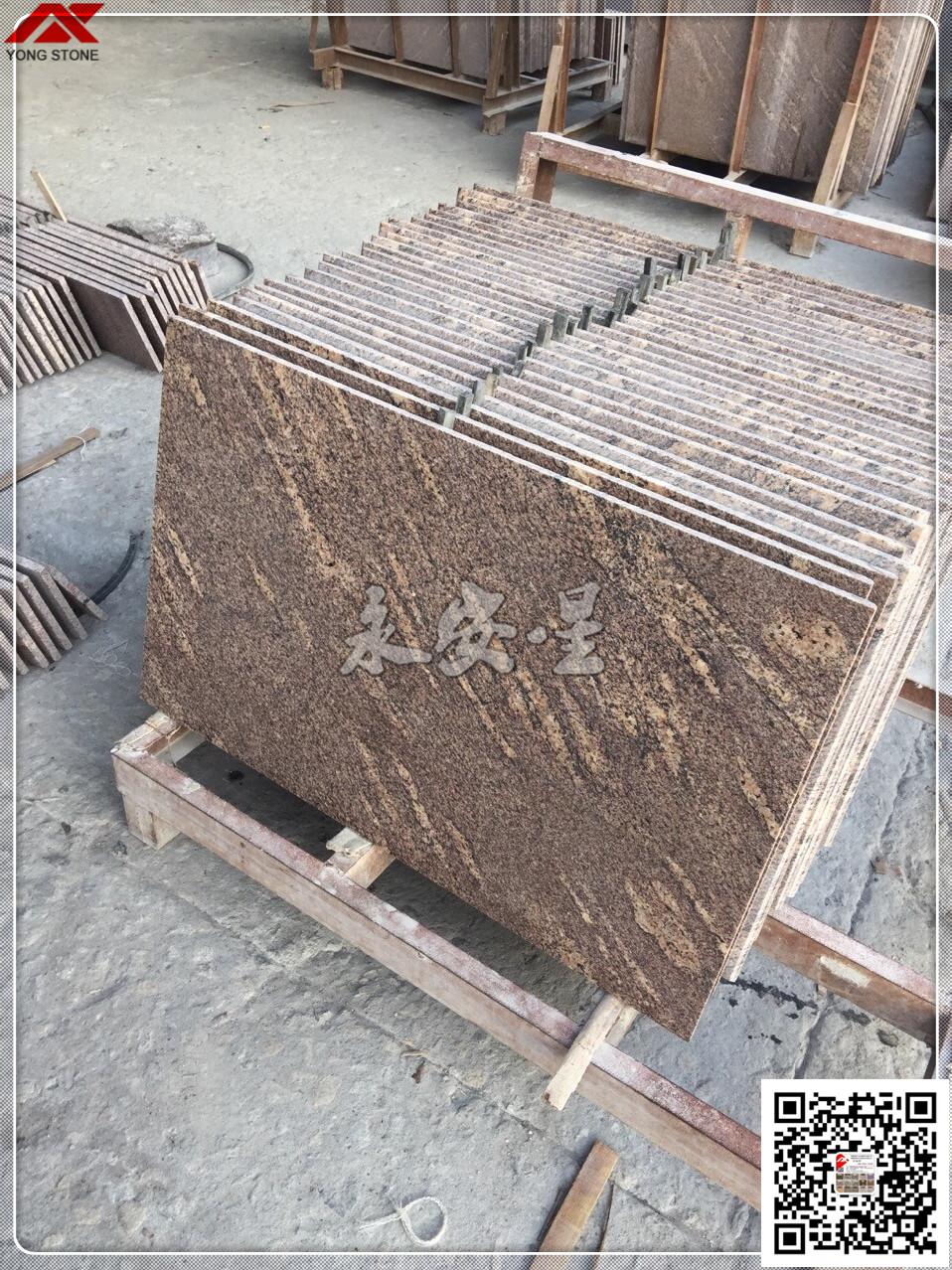 加州金麻石材