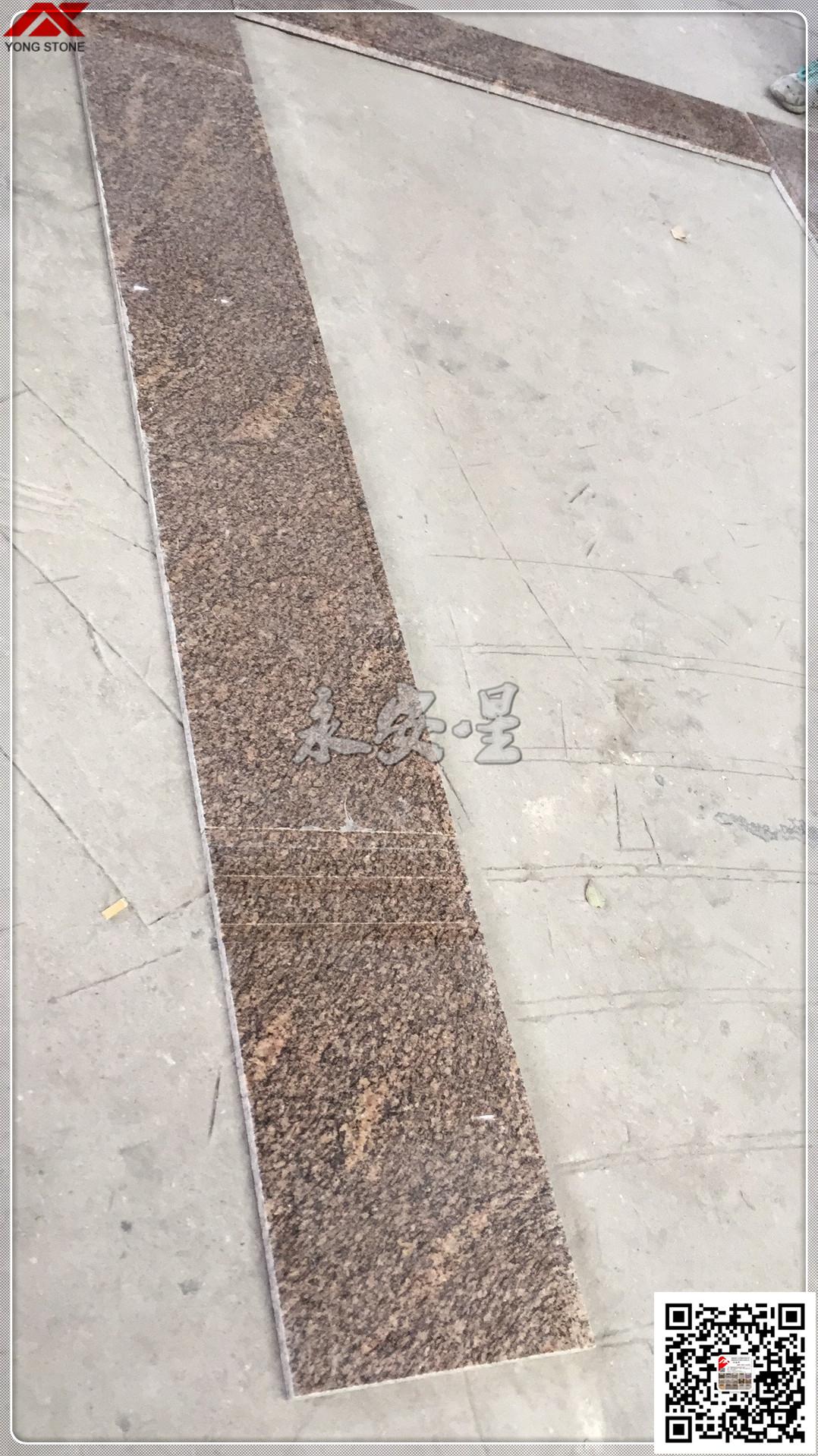 加州金麻石材厂家