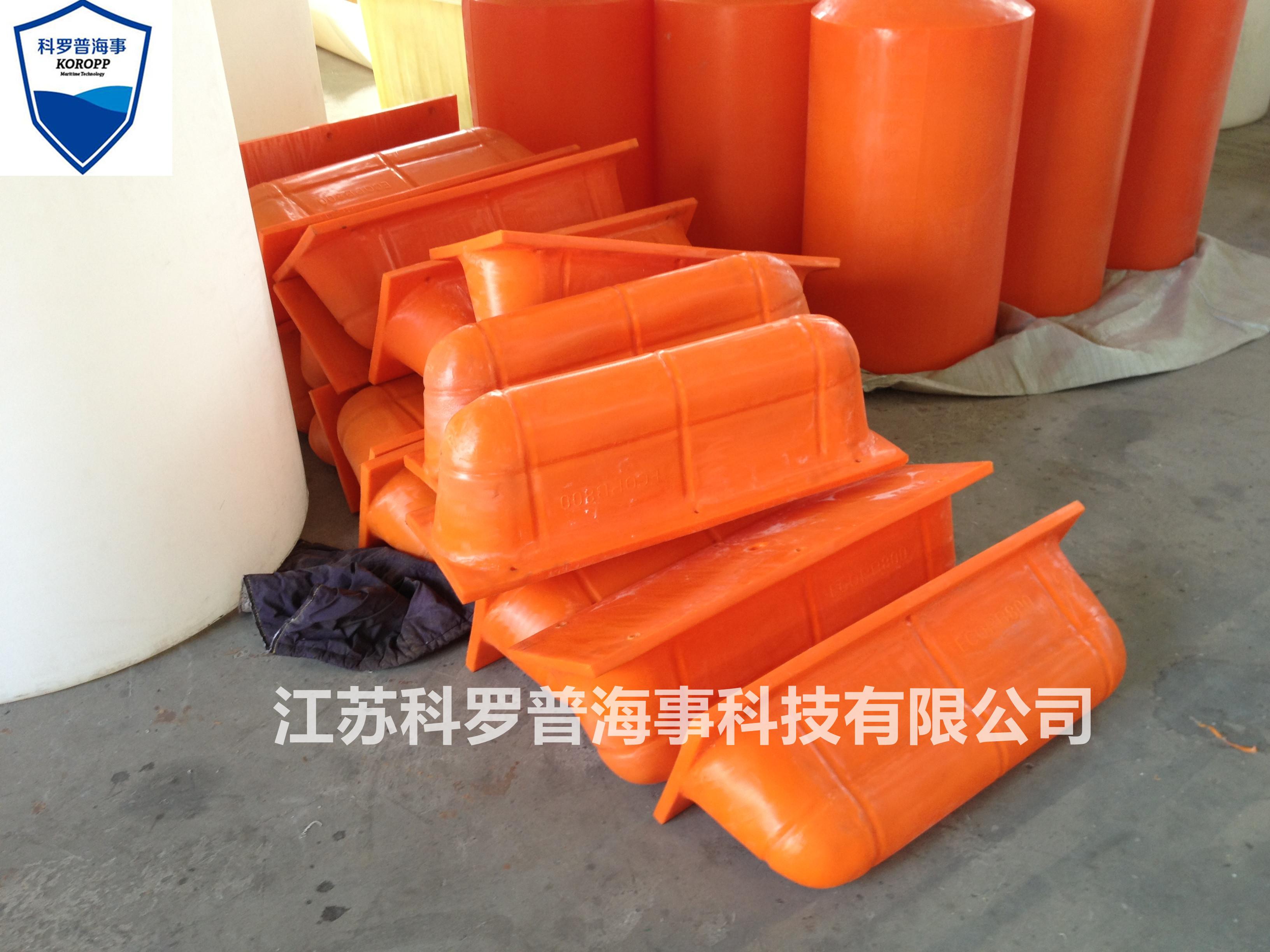 水源地拦截水面漂浮物警示橙色浮漂