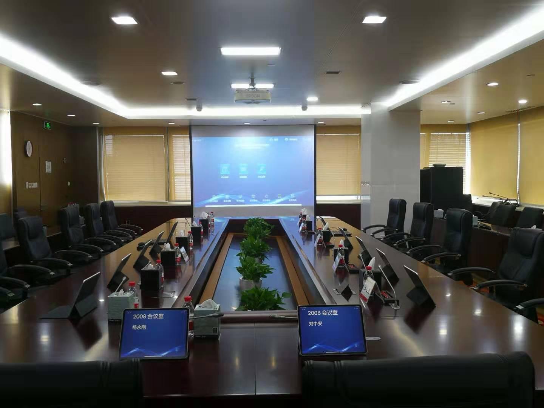 锐进无纸化会议系统成功上线-中国石油华东化工销售公司