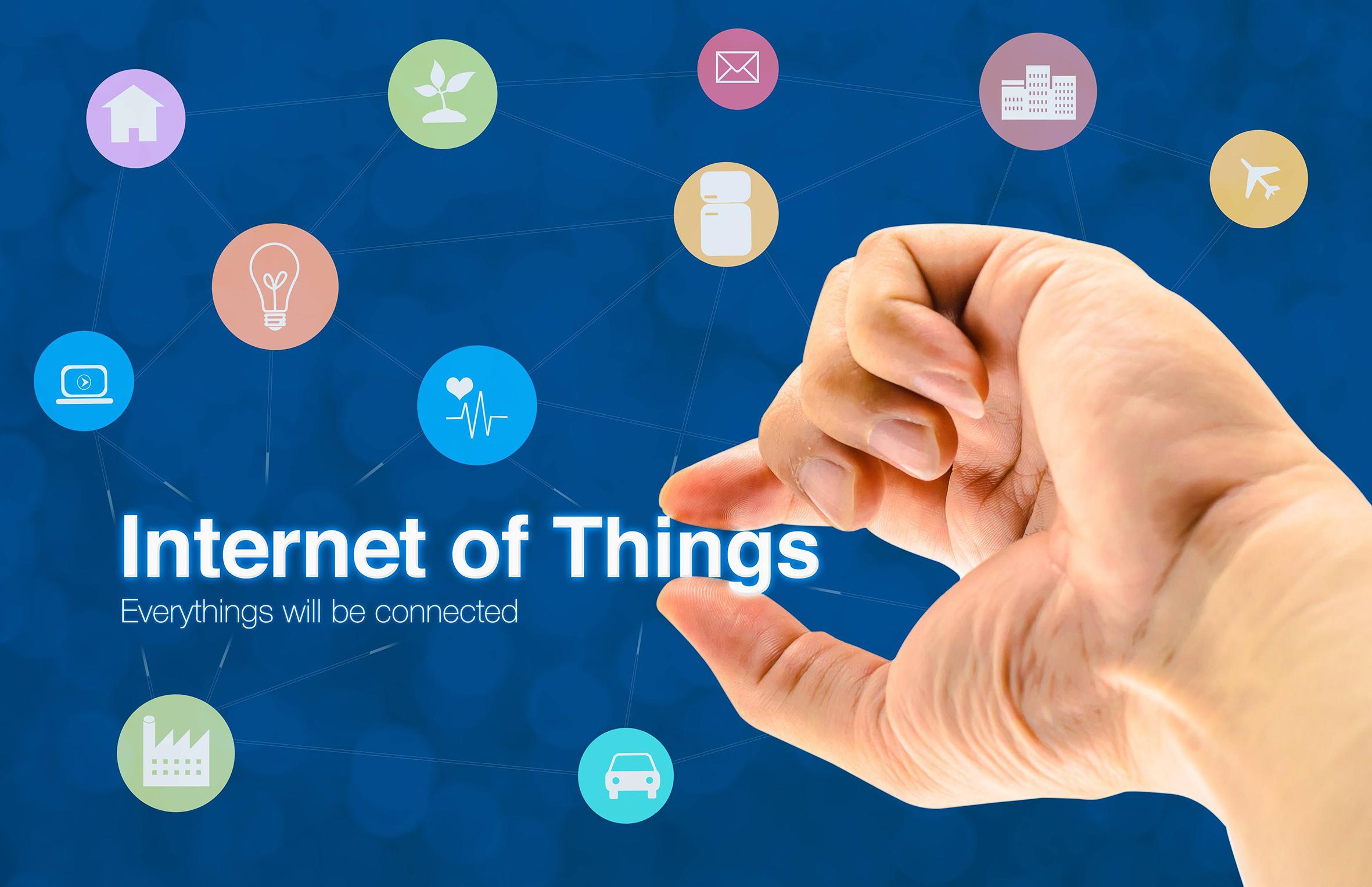 智慧世界科技—物联网与照明