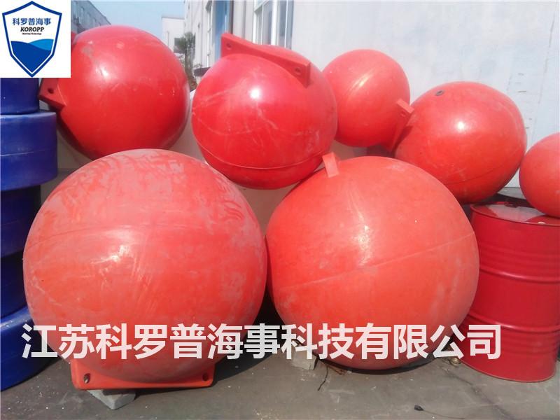 养殖池塘挂网浮球