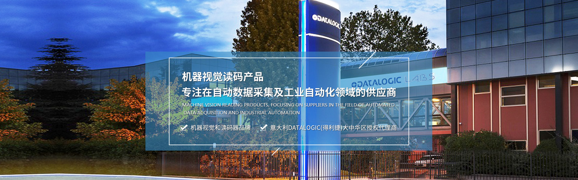 蘇州凱發k8登錄電子有限公司