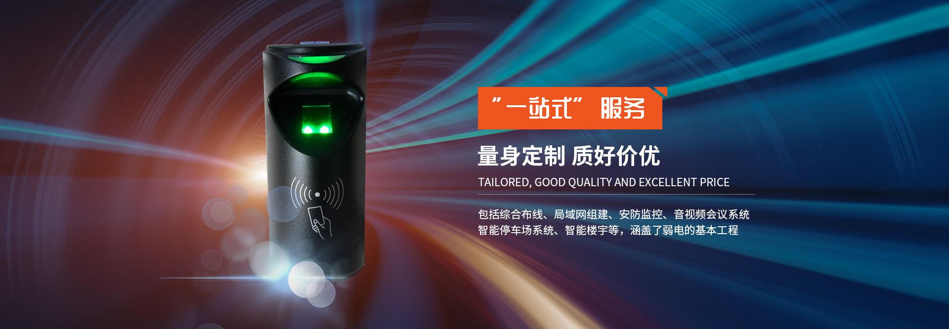 上海万博体育max手机登录版电子科技有限公司