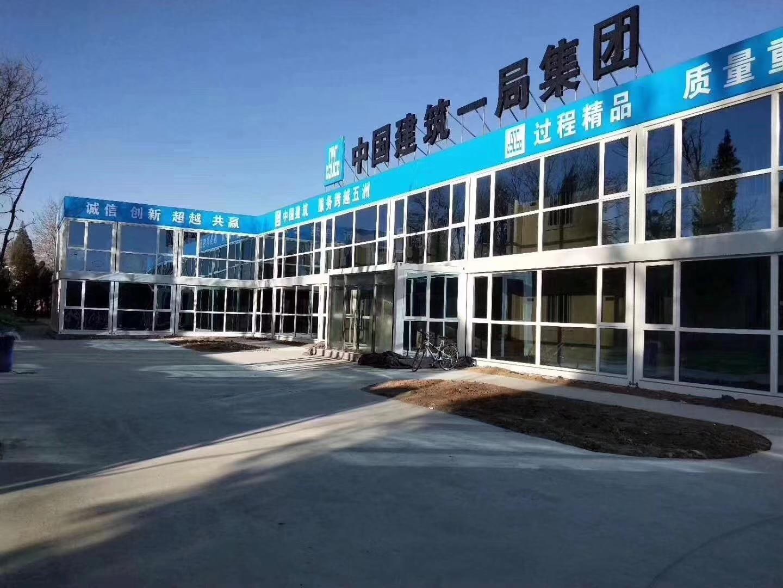 中国建筑项目办公楼