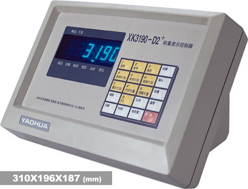 称重仪表XK3190—D2+