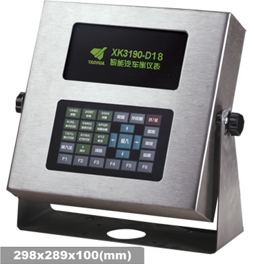 称重仪表XK3190—D18S