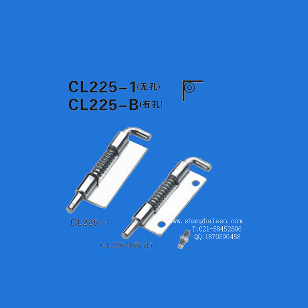 CL225-1