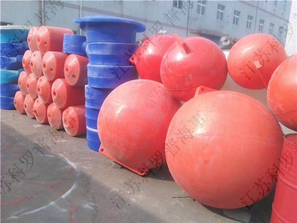直径1.2米水产养殖浮漂