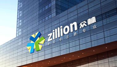 BIG NEWS  上海众林参与起草YYT中国医药行业真空衰减法标准