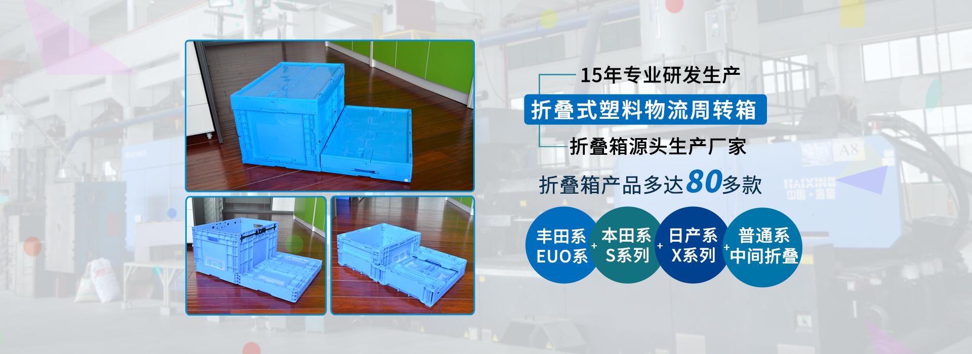 折叠箱广告海报图