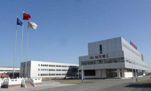 中国航发西安动力控制科技有限公司采购赛玛智能科技C型落地式伺服压力机应用于发动机组件压铆