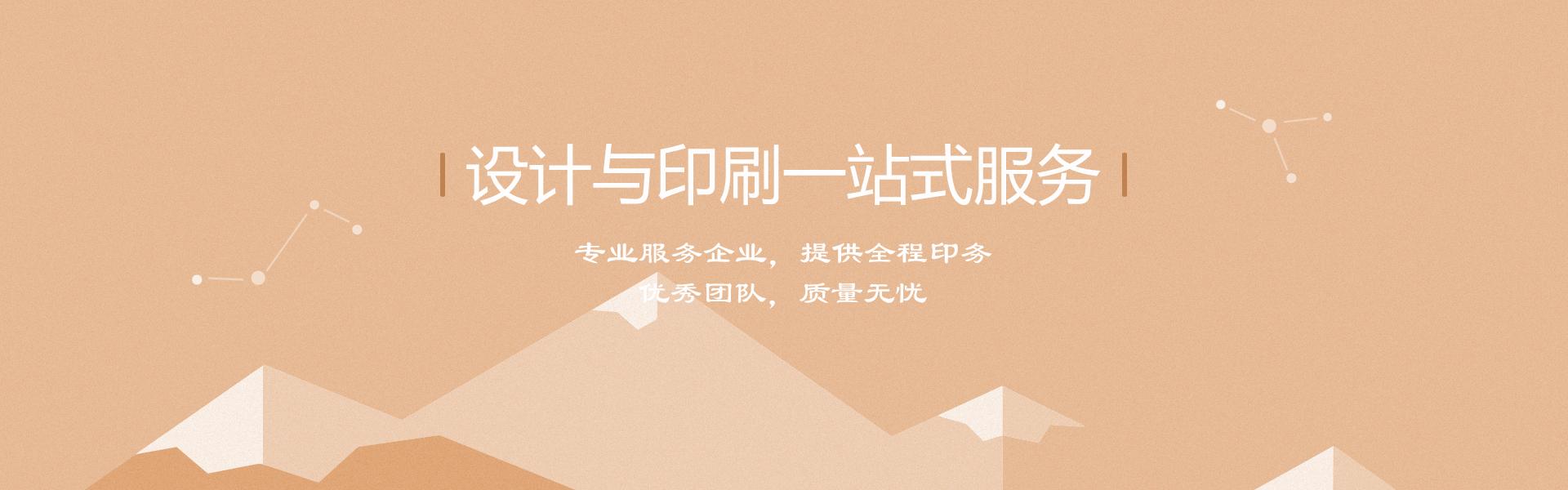 苏州印刷厂_苏州包装设计印刷公司_苏州亿利达印刷