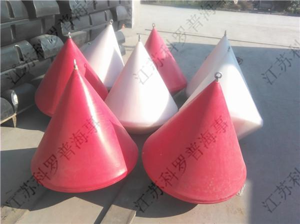 环保锥形警示一体式浮标