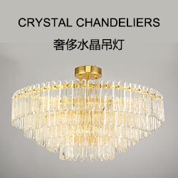 水晶灯定制厂家教你怎样分辨高级水晶灯和劣质水晶灯