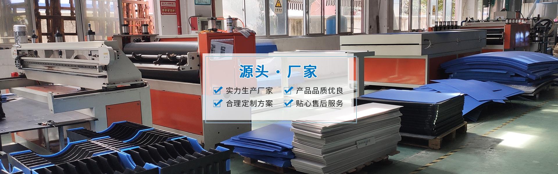 苏州庆杰包装材料有限公司