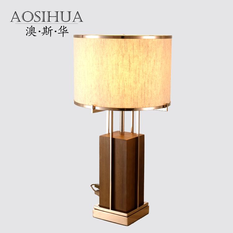 简约木质台灯