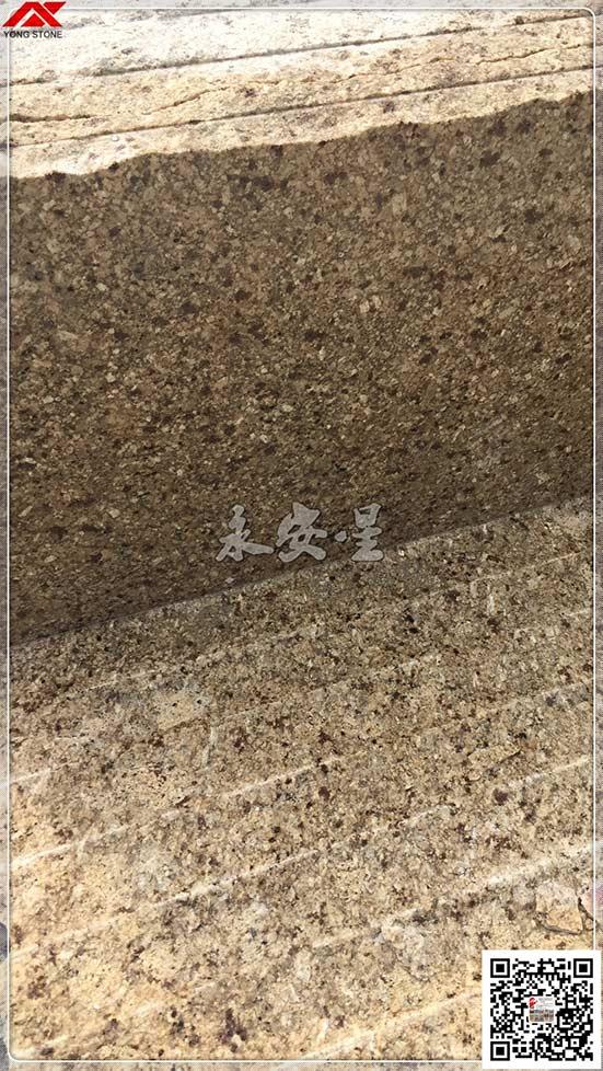 雅克金麻石材
