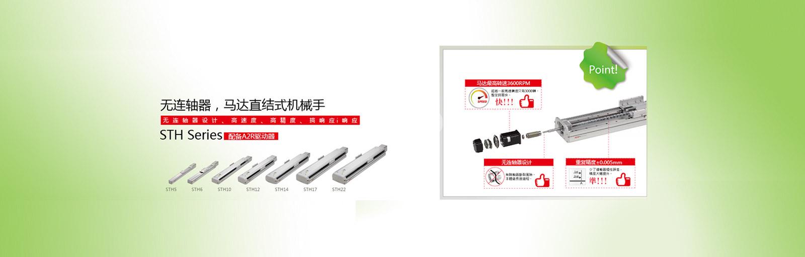 上海裕飞机电有限公司