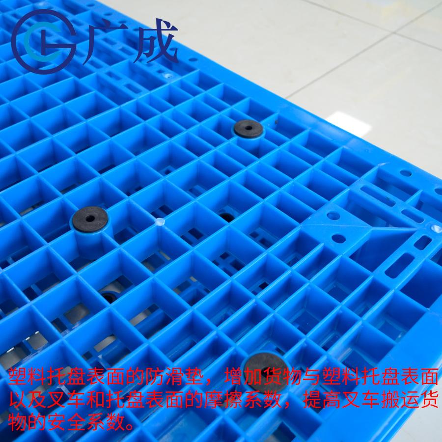 1111网格塑料托盘面部橡胶防滑垫