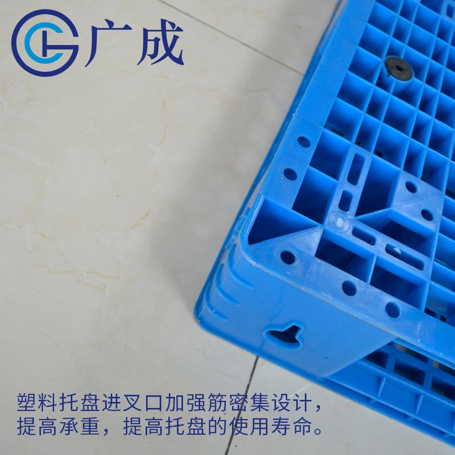 1111网格塑料托盘边缘