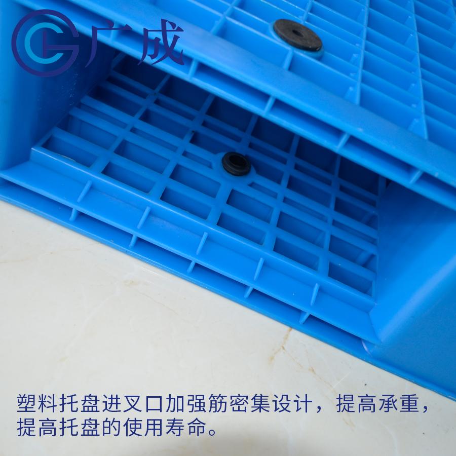 1111网格塑料托盘进叉口