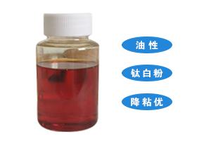 DH-5350 分散剂