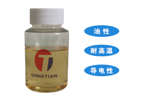 DH-5380 防浮色分散剂