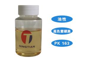 DH-6163润湿分散剂