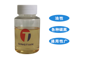 DH-6325润湿分散剂