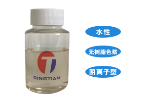 DH-6492S 水性分散剂