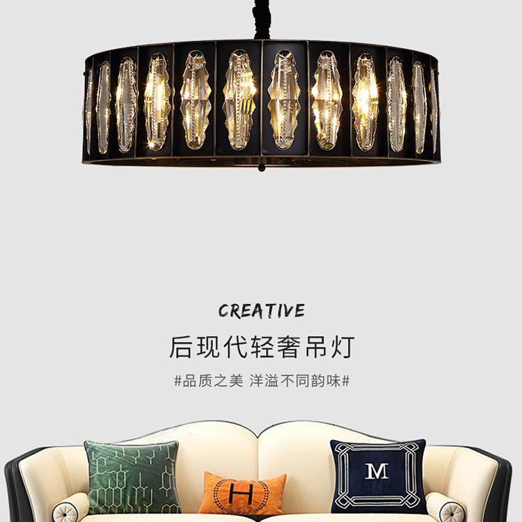 ASA-17981轻奢水晶吊灯